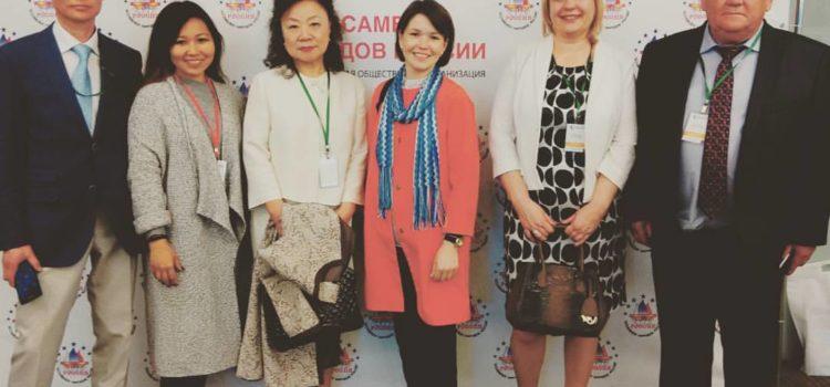 Делегация «Ассоциации народов Бурятии» приняла участие в Первом Съезде Ассамблеи народов Евразии