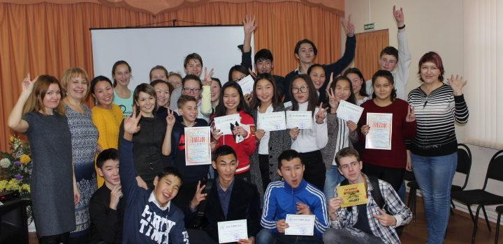 Байкальская школа толерантности: мировая площадка, где все свои!