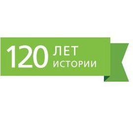 Украинскому селу в Бурятии исполняется 120 лет