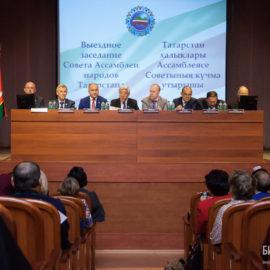Мухаметшин – национальным автономиям: «Можно давить на глав городов и районов, но инициатива должна исходить от вас»