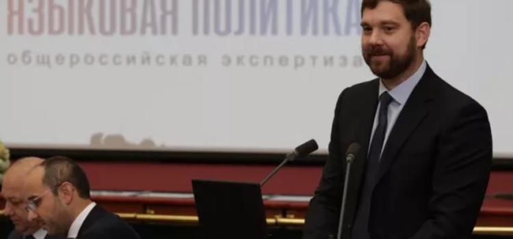 TV BRICS: «Мир и единство в России не возможны без сохранения многоязычия»