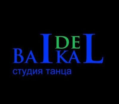 «Байкал-Идель» летит на всех парусах к своей мечте!