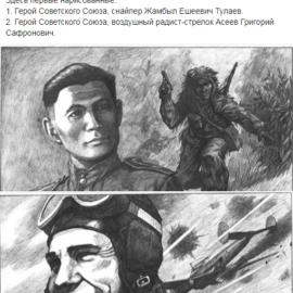 Бурятский режиссёр Солбон Лыгденов выпустит памятные открытки к 75-летию Победы