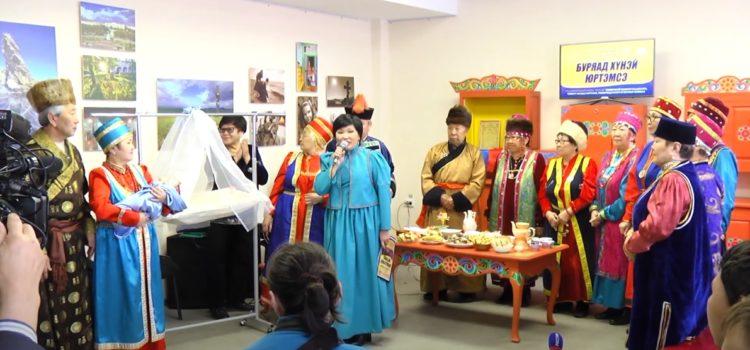 Как эхирит-булагаты проводили обряд рождения младенца. Фольклорный ансамбль «Наран-Гоохон» РЦНТ.