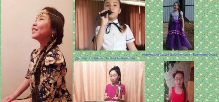 В Закаменске прошел дистанционный конкурс «Длинная коса-девичья краса»