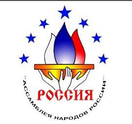 В Москве состоится Международный форум домов дружбы «Евразийские мосты дружбы»