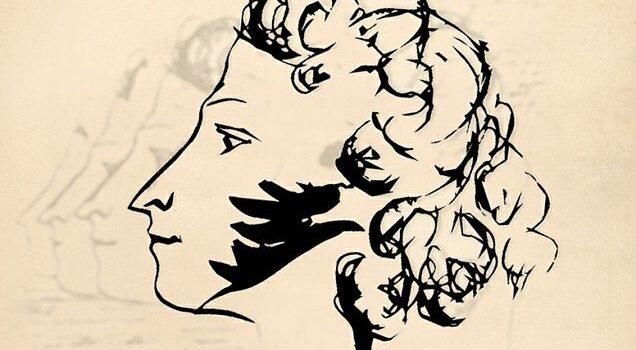 Стихи Пушкина зазвучат на бурятском языке голосами артистов Буряад театра
