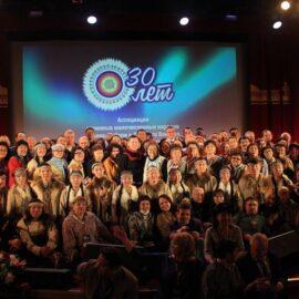 Аргиш длиной 30 лет: в москве отметили юбилей ассоциации КМНС