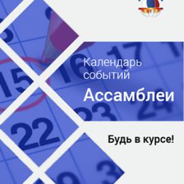 20 декабря состоится онлайн-марафон II Общероссийской конференции «Устойчивое развитие этнокультурного сектора»
