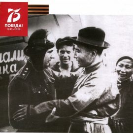 Вышла в свет вторая часть сборника документов «Бурятия в годы Великой Отечественной войны 1941-1945 гг.»