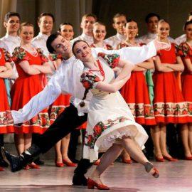 Приглашаем принять участие в V Юбилейном Международном чемпионате исполнителей в области народного, национального и кавказского танца «В хороводе наций»