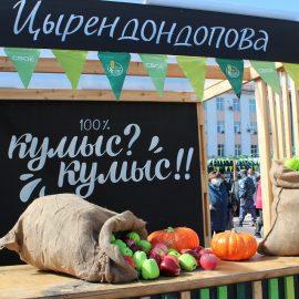 Неделя туризма в Бурятии открылась фермерским фестивалем «СВОЕ»