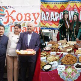 Татары и узбеки Иркутской области отметили праздники урожая