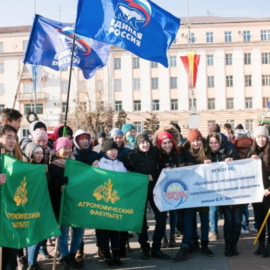 В Улан-Удэ прошел митинг в честь 4 ноября