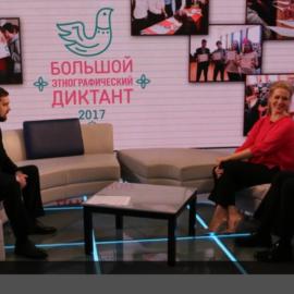 Игорь Баринов подвел первые итоги Большого этнографического диктанта в программе «Календарь» на ОТР